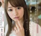 star-471芸能人 白石茉莉奈单体作品番号全集作品及番号列表封面图片
