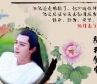 分集剧情:花千骨未删减版47-54集 花千骨大结局预告片曝光