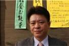 大师王林被捕 涉嫌非法拘禁罪被刑拘