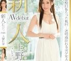 绝对美少女系列新人:上野莉奈番号BGN-020作品封面、剧情截图