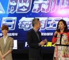 《最强大脑》发布会郭敬明缺席采访 Dr魏:矛盾不深