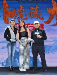 <b>《卧虎藏龙2》定档大年初一 杨紫琼重出江湖收女徒弟</b>