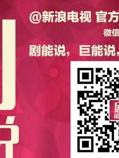 《胭脂》再曝剧照 赵丽颖演绎女特工成长