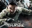 罗素兄弟进军中国 即将联手吴京打造《战狼2》