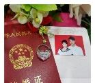 陈紫函戴向宇北京领证 晒结婚证巨钻(图)