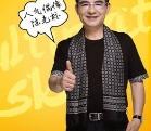 陈光标YY直播霸占头条 有钱任性要进娱乐圈