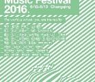 2016重庆草莓音乐节全名单释出 预售票接受预订