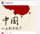 宋茜张艺兴在韩艺人ins发声 遭外国网友谩骂粉丝净化评论