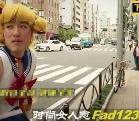 刘翔扮美少女战士图片超辣眼 揭刘翔真人秀片酬是多少