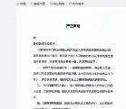 李炜发声明斥炒作 网友:陈年旧事何必再翻(图)