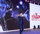 王野蛰伏3年重新出发唱响杭州12月发新作