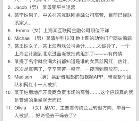 北京扫黄基金经理被抓的是谁 什么基金遭扒