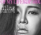 新单《你是我生命的光》讲述姚灵背后的摆渡人