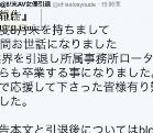 知名资深女优翔田千里 宣布引退告别影迷