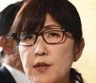 日本女防相陷丑闻 昔日走光照片被网友爆料