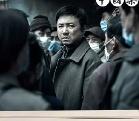 中国药神电影1080P免费在线观看BT种子下载 完整版MP4百度云网盘下载