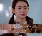 北京女子图鉴11-12集免费在线观看 第13-14集mp4高清百度云网盘下载