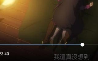 异界少女召唤术05集无修版免费在线观看 1-5集网盘资源百度云下载