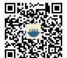 香蜜沉沉烬如霜第21集剧情介绍(全40集)